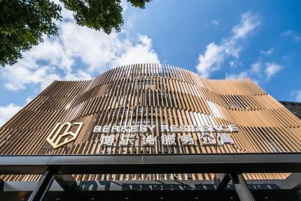 上海金桥博乐诗全套房酒店公寓图片